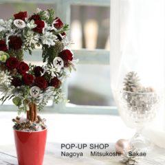 名古屋三越栄店 POP-UP SHOP